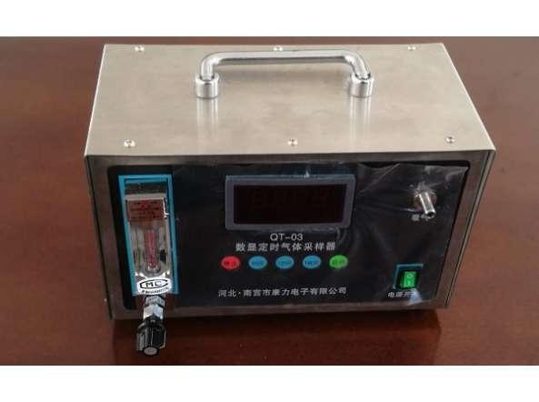 数显定时气体采样器 QT-03